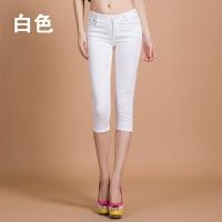 七分裤女夏季韩版糖果彩色中裤修身百搭薄款显瘦弹力外穿打底裤女