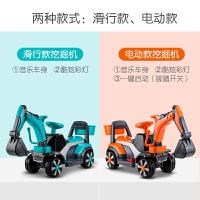 儿童电动可坐可骑挖掘机玩具车男孩大号音乐挖土机学步滑行工程车