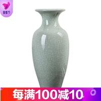 花瓶摆件客厅插花花器中式家居装饰落地大花瓶