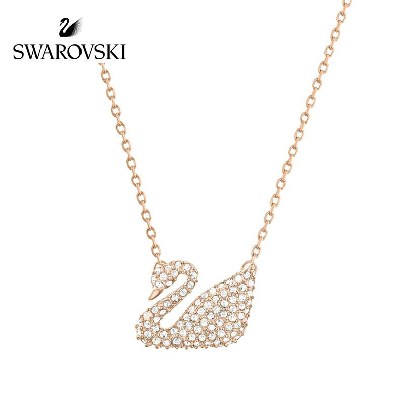 SWAROVSKI/施华洛世奇 SWAN玫瑰金色天鹅项链 5121597(小号)正品保障(可使用礼品卡)