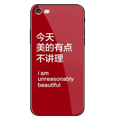 iPhone8plus手机壳情侣苹果6玻璃全包软6s网红抖音7p男女新款6plus个性创意i