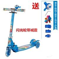 加宽儿童滑板车三轮2-4-5岁宝宝滑滑车3轮闪光小孩两轮踏板车玩具 +护具