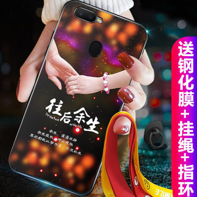 oppoa7x手机壳 OPPO a7X保护壳 oppo a7x硅胶女款手机套防摔软壳全包彩绘保护套潮 oppoa7x 赠送钢化膜+指环支架+宽边挂绳