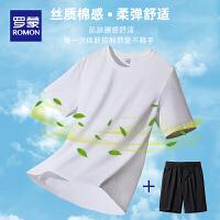 【家庭实惠装:59元】罗蒙纯棉T恤+休闲短裤居家必备