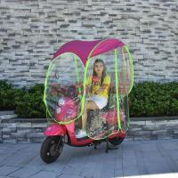 电动车雨伞挡风燕尾三轮车遮雨棚雨伞架夏天西瓜三轮婴儿摩托婴儿车车棚风小型雨伞遮 侧帽带帘 紫