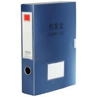 金得利金属双色A4文件盒档案盒资料盒 F818 F8126 F8138收纳盒 单个售价