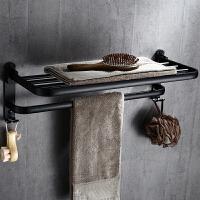 黑色太空铝哑黑毛巾架 欧式浴巾架 五金浴室挂件置物架套装免打孔