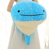 蓝鲸鱼创意男朋友抱枕公仔毛绒玩具可爱娃娃睡觉靠枕生日礼物女生 天蓝色 1.1米(*有面子)