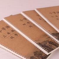 1-6年级语文生字词组描红练字贴一二三四五六年级上册小学生语文上下册楷书字帖