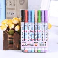 8色盒装得力办公文具用品S504彩色白板笔可擦水性白板书写笔