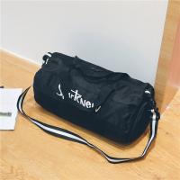 短途旅行包女轻便瑜伽包手提出差行李袋大容量训练运动健身包男潮 中