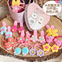 甜美�和��l��l�A�����^�品�Y盒套�b小皮筋�l�K�n��可�叟�童�品 1#�l圈�l�A20件套+粉色小熊