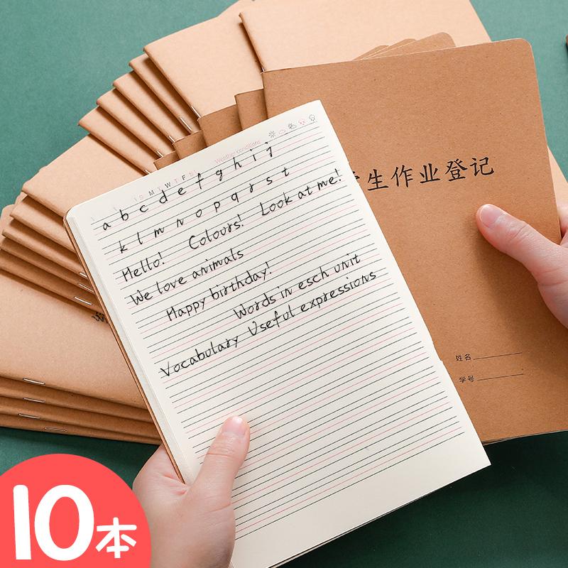 大号科目本读书笔记小学生儿童用B5作业登记本课堂笔记本练习薄阅读摘记16K加厚A5日记本作文本英语本记事