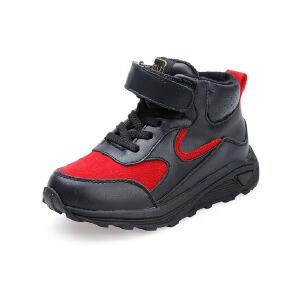 比比我童鞋秋冬季儿童真皮运动鞋保暖百搭休闲鞋2017新款韩版潮鞋