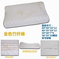 乳胶枕枕套竹纤维蝶形颈椎枕套50*30cm记忆枕头套60*40cm