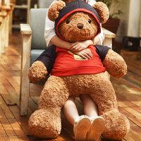 可爱泰迪熊公仔卫衣暴力熊毛绒玩具布娃娃儿童抱枕抱抱熊生日礼物