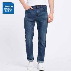 [尾品汇价:87.9元,20日10点-25日10点]真维斯男装 夏装舒适直筒牛仔裤