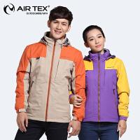 AIRTEX/亚特冲锋衣男女三合一两件套防风抓绒衣内胆情侣款户外登山服