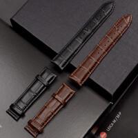 真皮表带皮带无表扣单表带手表带配件男女牛皮表带