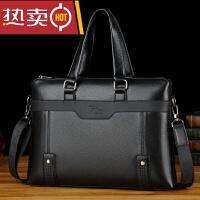 男士手提包商务公文包电脑包单肩斜挎包背包软皮手拎包休闲SN0847 黑色 送卡包
