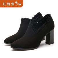 【领�幌碌チ⒓�120】红蜻蜓磨砂绒面单鞋女夏季新款套脚女鞋深口粗跟高跟鞋