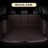 汽车后备箱垫尾箱垫专用于传祺GS4 GS5 GS8 GS3 GA3s GA4 GA8