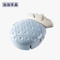 当当优品 创意菠萝造型糖果盒 家用干果盘 4格零食收纳盒 蓝色
