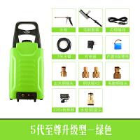车载高压洗车刷车神器12v便携式家用洗车器充电式电动洗车机SN3445