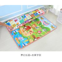 宝宝爬行垫婴儿加厚爬爬垫环保双面防潮垫泡沫地垫游戏毯超大定做 顺丰