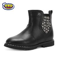 巴布豆童鞋 女童靴子秋冬短靴2017新款加绒公主靴保暖女童马丁靴