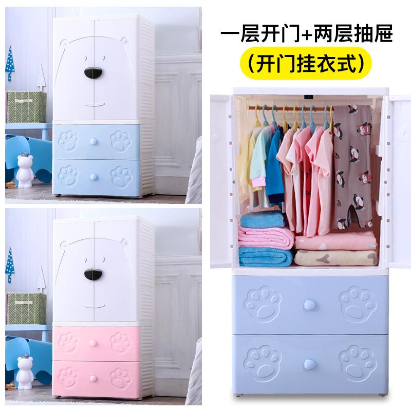 儿童衣柜收纳柜子简易置物柜塑料抽屉式储物柜婴儿玩具宝宝小衣橱   购好货上京东!