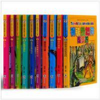 世界十大名著正版全新新彩绘版小学生礼盒全10册全套儿童经典书籍父与子全集法布尔昆虫记绿野仙踪小王子爱的教育青少年