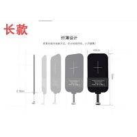 华为充电器 耐尔金 QI无线充电接收器安卓Type-c接口华为P9 1加3手机通用贴片