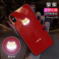柴犬苹果X手机壳iphonex发光iphone8plus玻璃XR日系XS创意MAX来电闪7P男女潮6