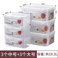 冰箱冷冻收纳盒装肉里面的配件盒子装剩菜剩饭冻肉分格冷冻室放肉