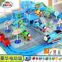 ?越诚托马斯儿童停车场惯性电动轨道小火车大汽车合金套装男孩玩具