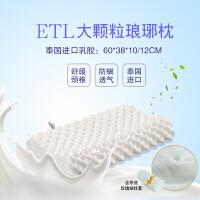 泰国乳胶枕头枕芯护颈椎枕硅胶枕乳橡胶枕按摩胶枕