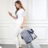 叠防水套拉杆箱套袋旅行收纳袋单肩背包可挂箱上环保购物袋 蓝色条纹 大