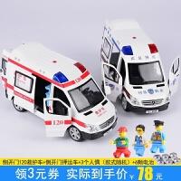合金仿真120紧急救护车模型 卡威1:32儿童玩具车 男孩声光回力车