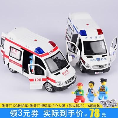 合金仿真120紧急救护车模型 卡威1:32儿童玩具车 男孩声光回力车 发货周期:一般在付款后2-90天左右发货,具体发货时间请以与客服协商的时间为准