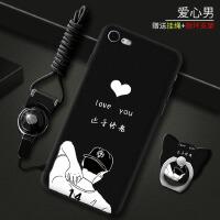 苹果七手机壳带支架iphone7防摔软壳平果7带挂脖绳子萍果7潮男女
