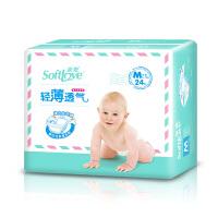 柔爱轻薄纸尿裤 Softlove婴儿透气无感宝宝尿不湿小码数M 单包装24片装