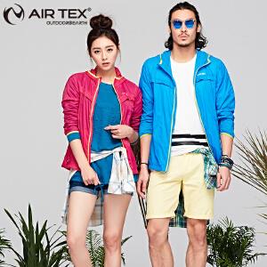 AIRTEX亚特防晒透气抗紫外线旅行运动跑步春夏男女皮肤风衣