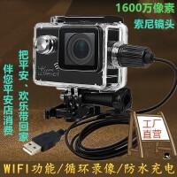摩托机车山地自行车行车记录仪高清防水骑行头盔WIFI山狗摄像机4K (高配)