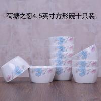 10只陶瓷餐具套装创意家用米饭碗方形碗小碗方碗微波炉套装组合