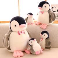 ?可爱小企鹅公仔毛绒玩具儿童玩偶女孩书包挂件迷你超萌海洋馆同款 粉嘴企鹅公仔