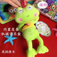 ?婴儿推车挂件玩具宝宝床挂床绕床头摇铃风铃新生儿? 4_绿色 无需电池音青蛙