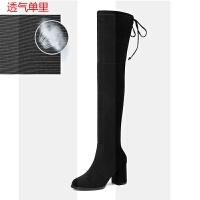 过膝长靴女高跟秋冬季2018新款粗跟高筒靴子女靴长筒靴圆头瘦瘦靴SN9305