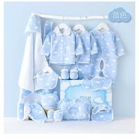 新生儿礼盒套装夏季纯棉用品刚出生宝宝男女03个月6*婴儿衣服 A款 浅蓝色(保暖) 3套衣服+包被