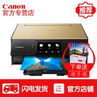 佳能TS9180手机无线wifi6色打印机复印扫描一体机三合一彩色照片自动双面家用办公文档加墨水连供替代TS8080标